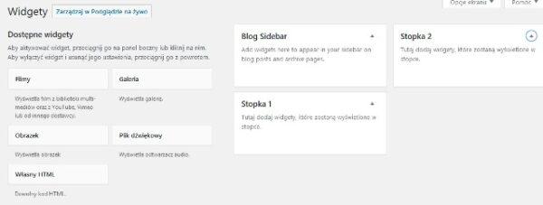 powlaczeniu 600x227 - Doctor B2BData - Wyłączenie domyślnych widgetów w WordPress